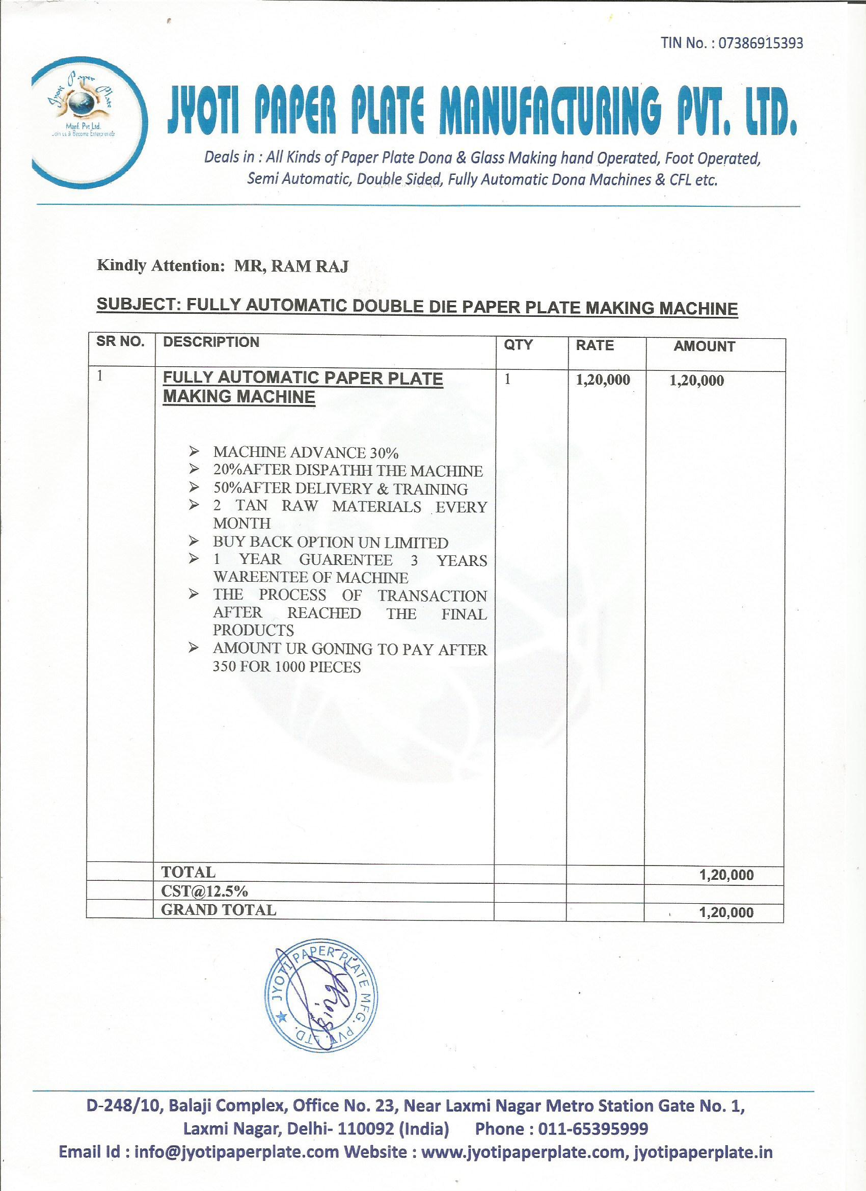 JYOTHI PAPER PLATE MANUFACTURING PVT LTD NOT GETTING PROPER RESPONSE ...